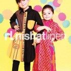 nishat-linen-kids-wear-collection-for-winter-2012-54446_140x140-2283570